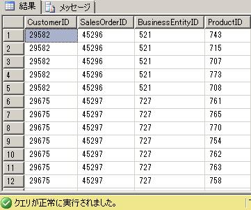 f:id:Matsuzakid:20161218222341p:plain