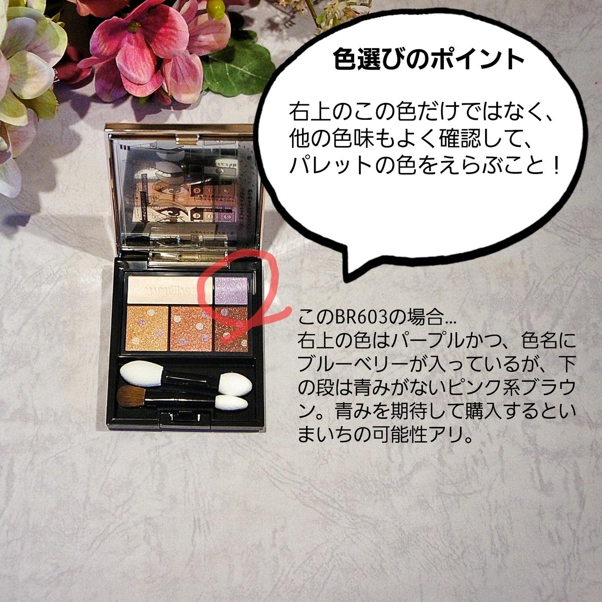 f:id:MayAoyama:20200830211711j:plain