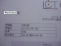 [GIF]「GIF」パソコン検定3級合格!