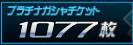 f:id:Mayuge-Ojisan:20160624142455p:plain