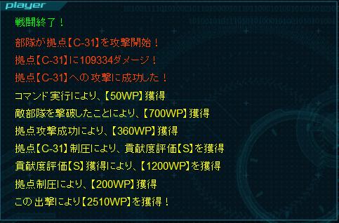 f:id:Mayuge-Ojisan:20160730142632p:plain
