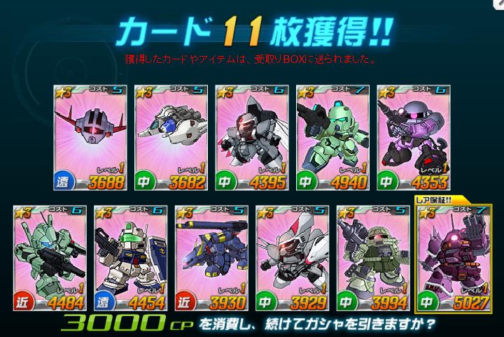 f:id:Mayuge-Ojisan:20160802092624p:plain