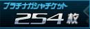 f:id:Mayuge-Ojisan:20160804112752p:plain