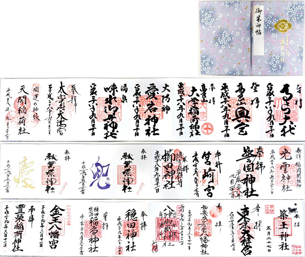 f:id:Mayugeloki:20171121174102j:plain