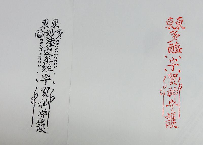 f:id:Mayugeloki:20171208121633j:plain