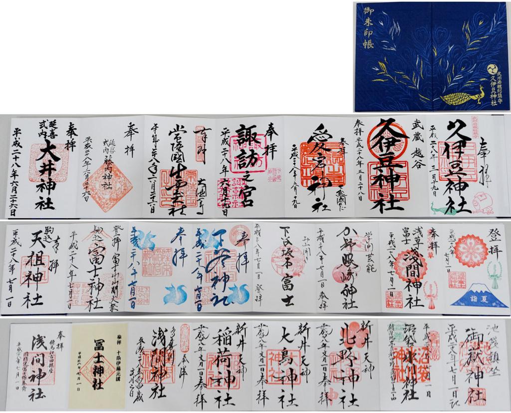 f:id:Mayugeloki:20171208122959j:plain