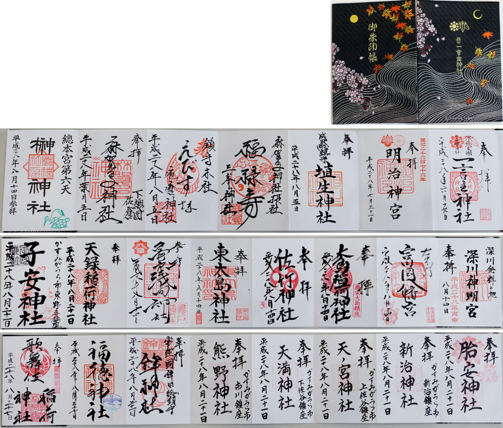 f:id:Mayugeloki:20171208130718j:plain