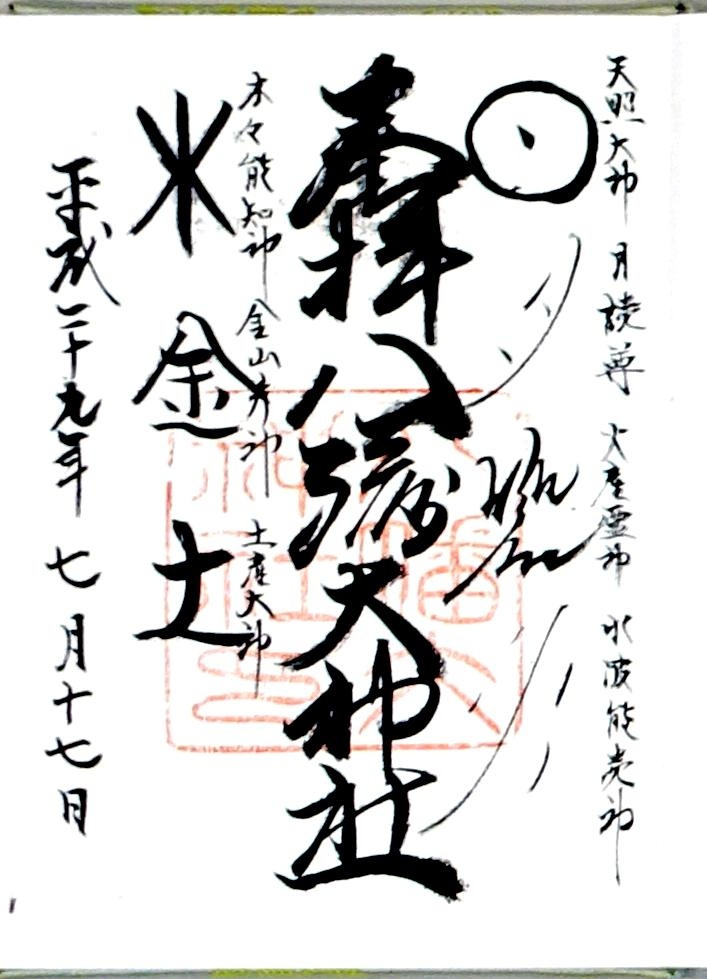f:id:Mayugeloki:20171220092552j:plain