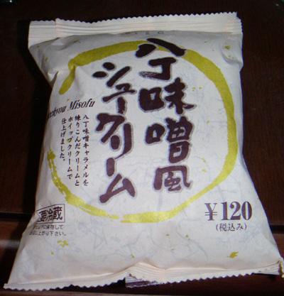 f:id:Mayugeloki:20180107002922j:plain
