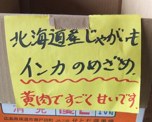 f:id:Mayugeloki:20180108202139j:plain