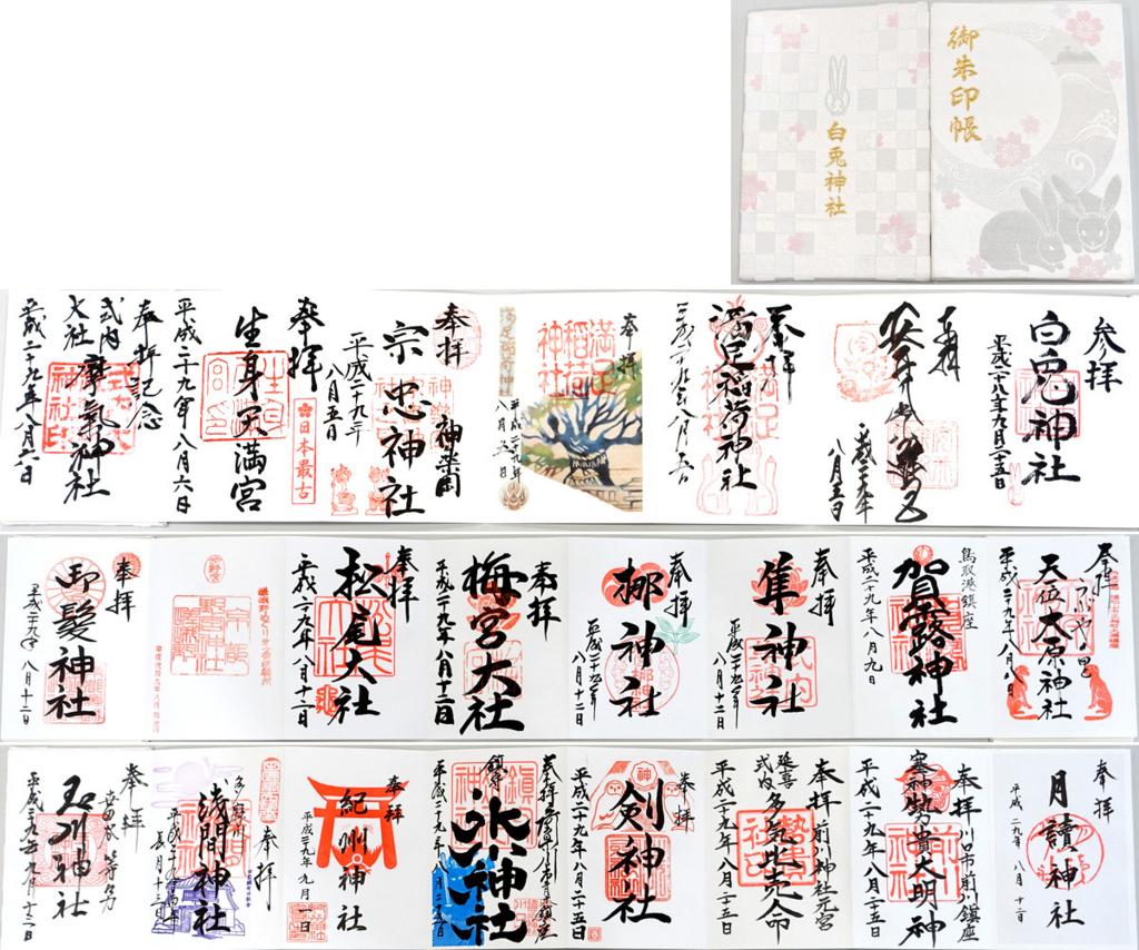 f:id:Mayugeloki:20180202014851j:plain