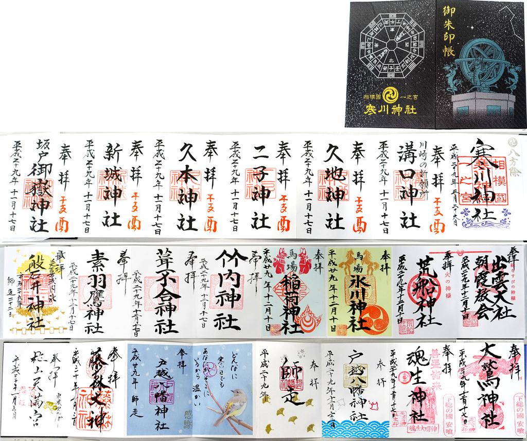 f:id:Mayugeloki:20181108012557j:plain