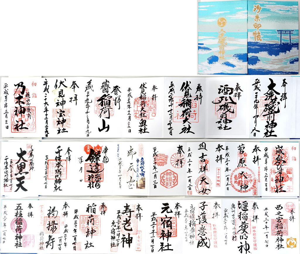 f:id:Mayugeloki:20181211021211j:plain