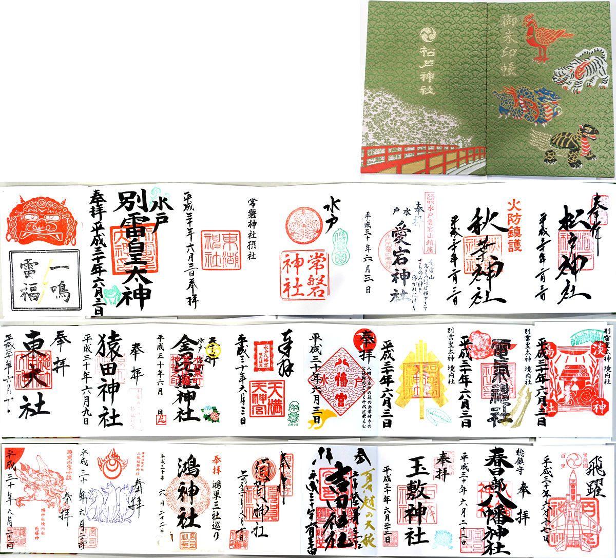 f:id:Mayugeloki:20200130234536j:plain