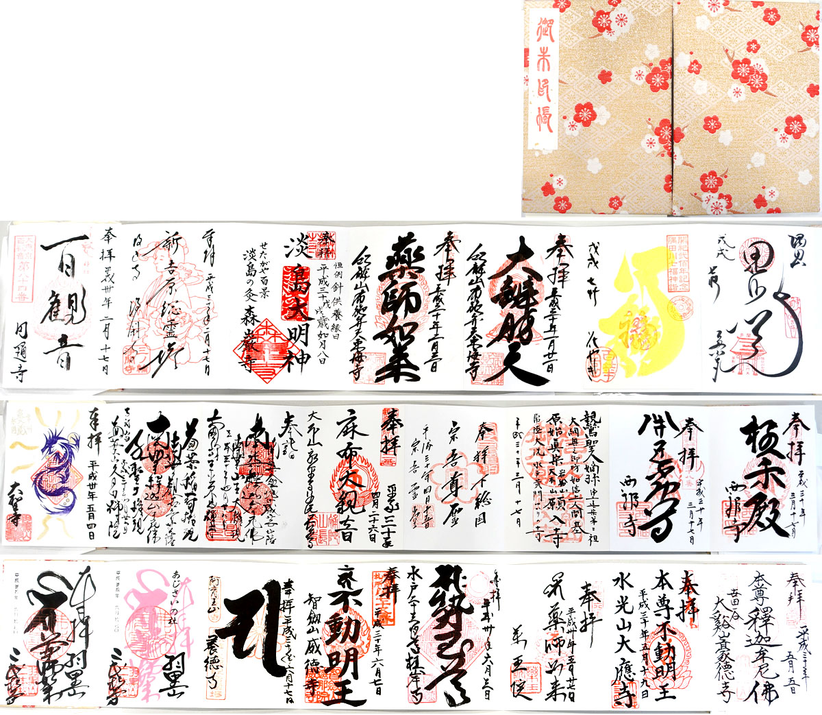 f:id:Mayugeloki:20200505025734j:plain