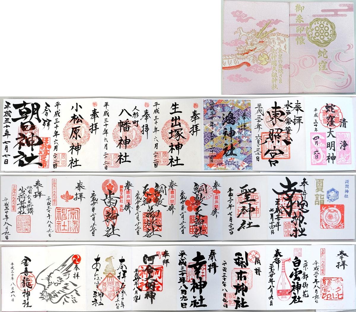 f:id:Mayugeloki:20200529010026j:plain