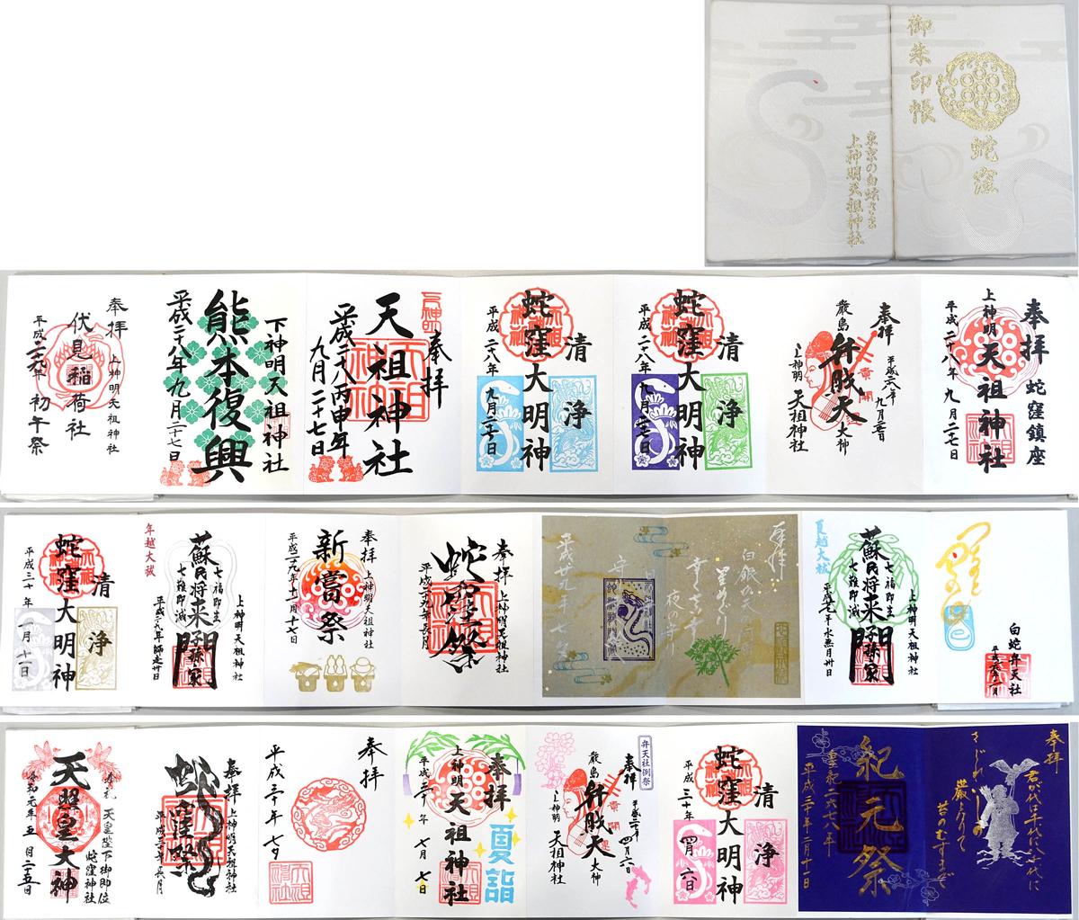 f:id:Mayugeloki:20200606135825j:plain