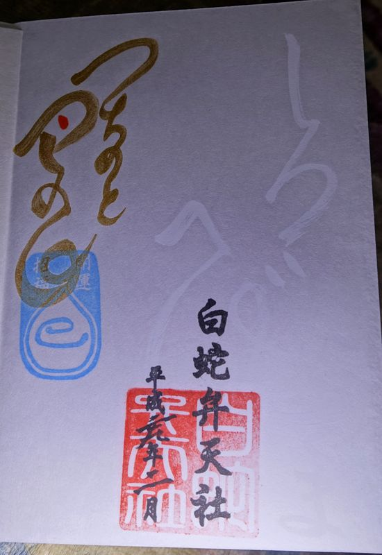 f:id:Mayugeloki:20200606135910j:plain