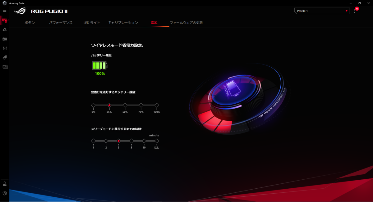 f:id:Mayuki2134:20201007162612p:plain