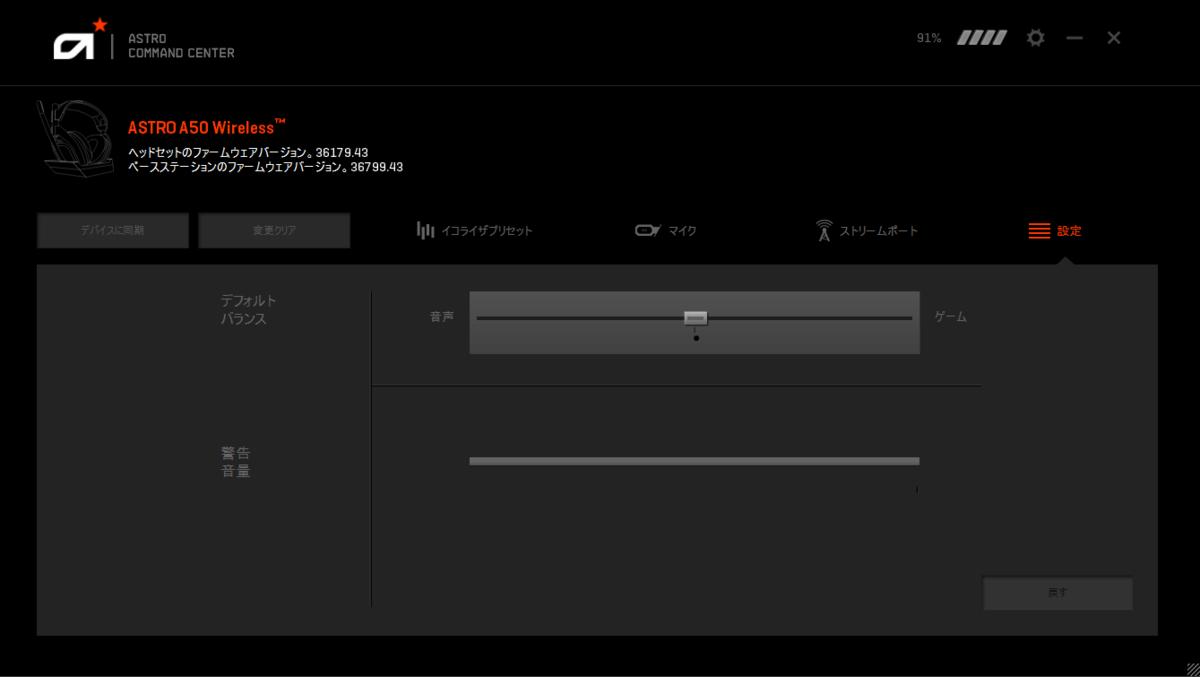 f:id:Mayuki2134:20201016212632p:plain