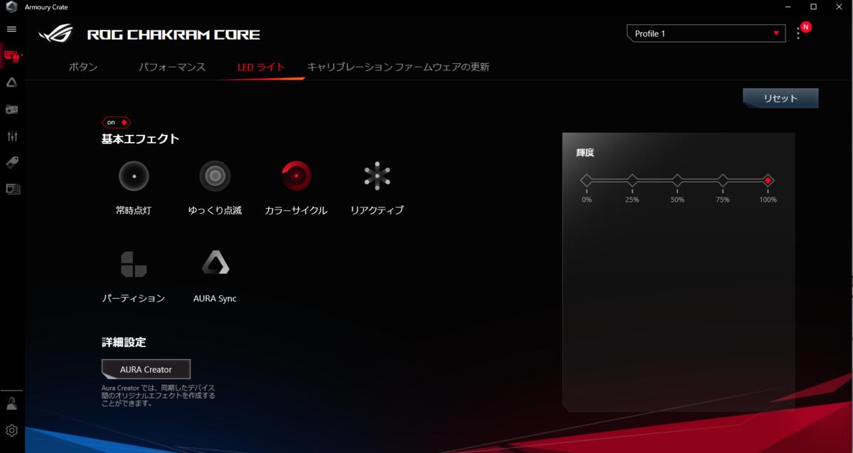 f:id:Mayuki2134:20201106213752p:plain