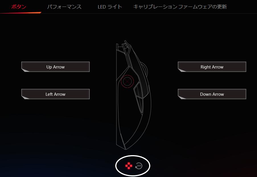 f:id:Mayuki2134:20201107235151p:plain