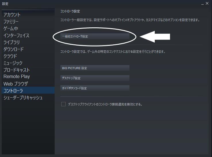 f:id:Mayuki2134:20201108001058p:plain