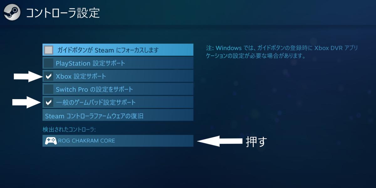 f:id:Mayuki2134:20201108001438p:plain