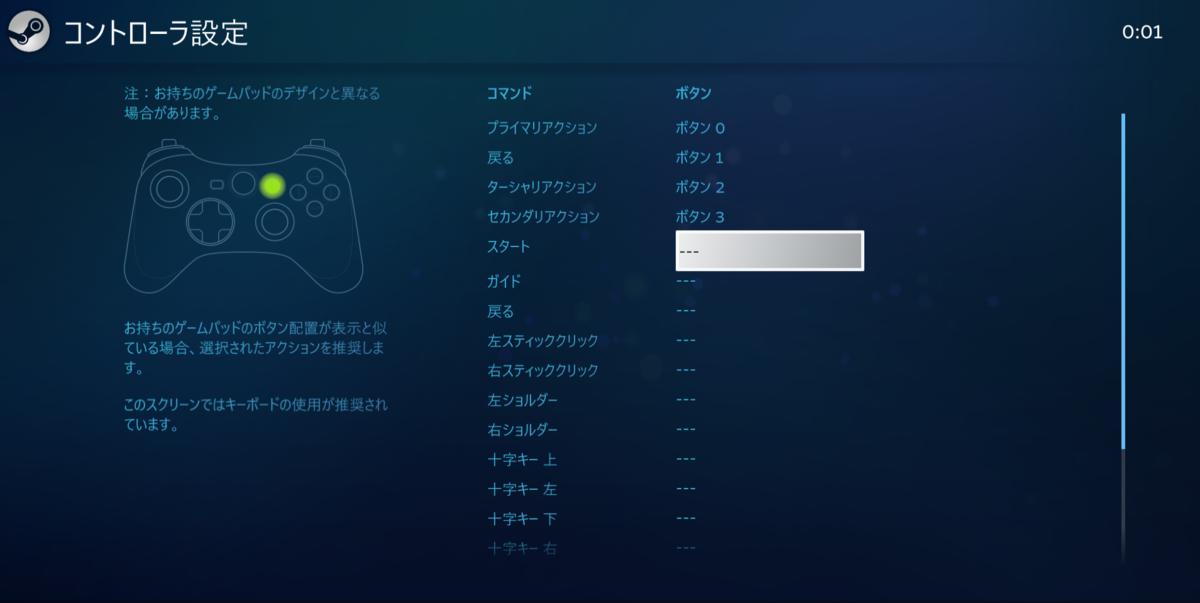 f:id:Mayuki2134:20201108001541p:plain