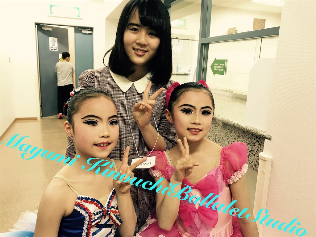 f:id:MayumiKinouchiBalletStudio:20180406061042j:image