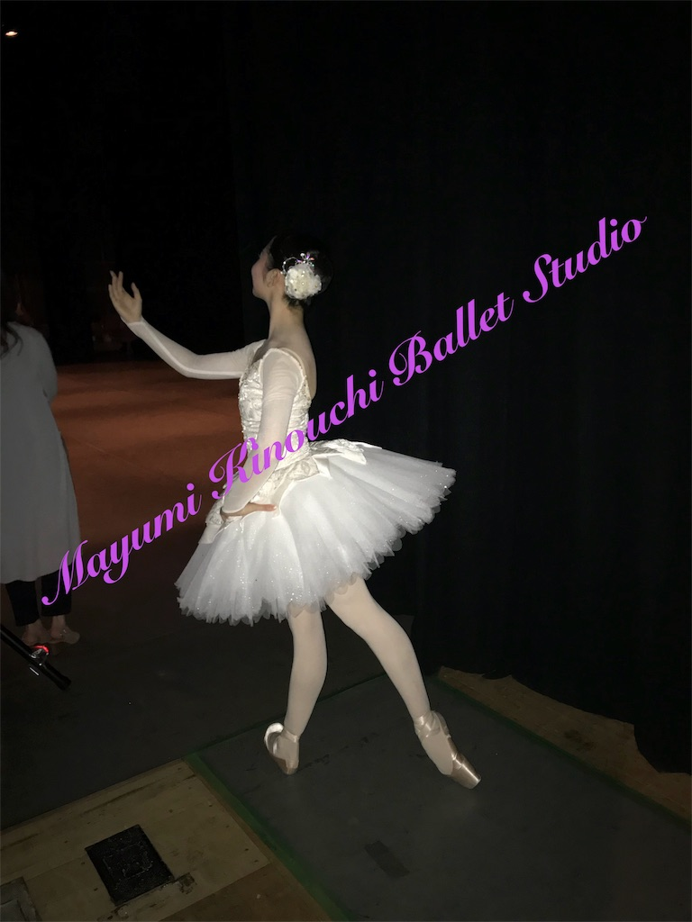 f:id:MayumiKinouchiBalletStudio:20180509180536j:image