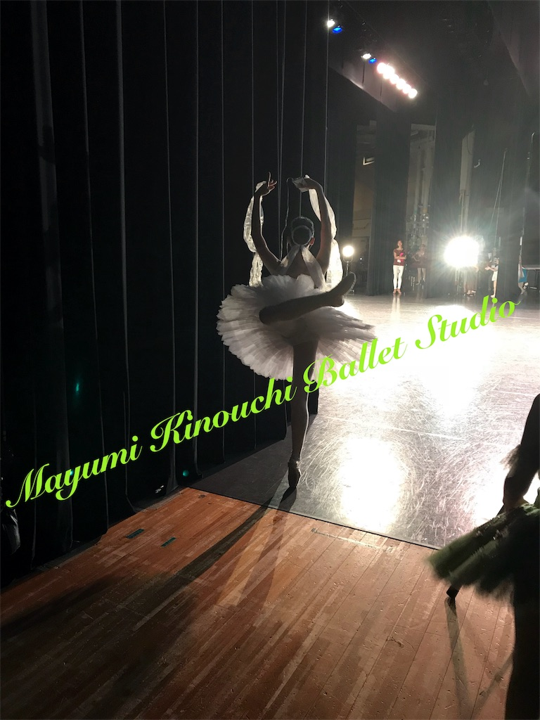 f:id:MayumiKinouchiBalletStudio:20180909170354j:image
