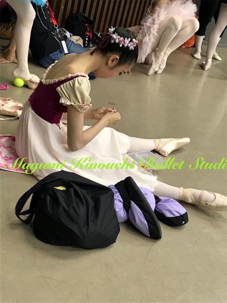 f:id:MayumiKinouchiBalletStudio:20180909170521j:image