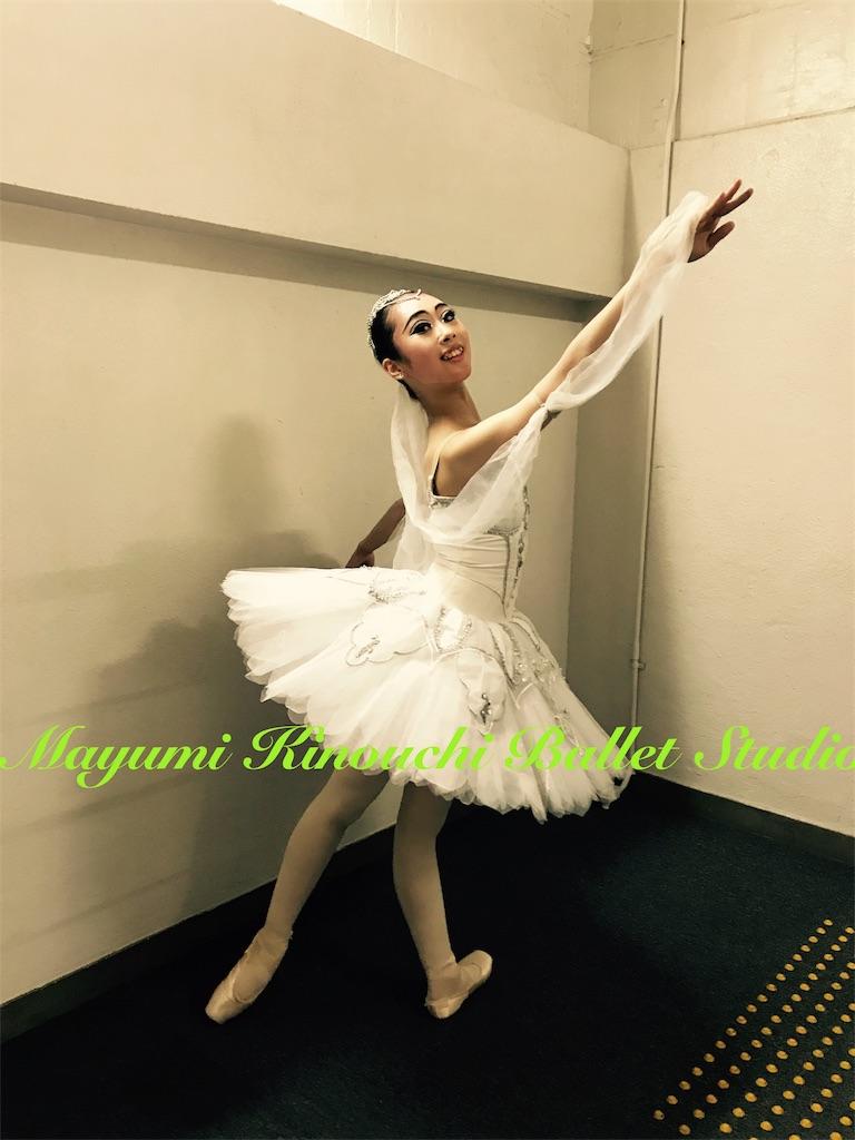f:id:MayumiKinouchiBalletStudio:20180909170527j:image