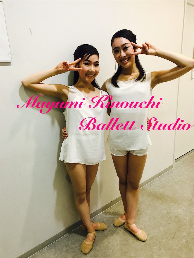 f:id:MayumiKinouchiBalletStudio:20190131033253j:image