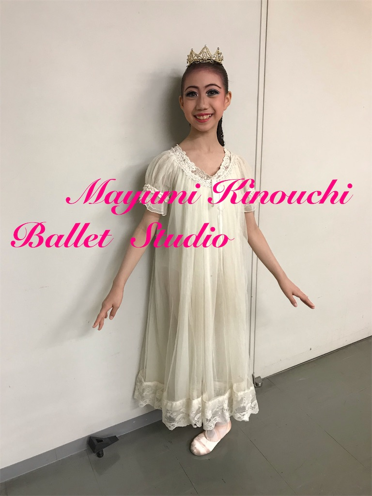 f:id:MayumiKinouchiBalletStudio:20190205004711j:image