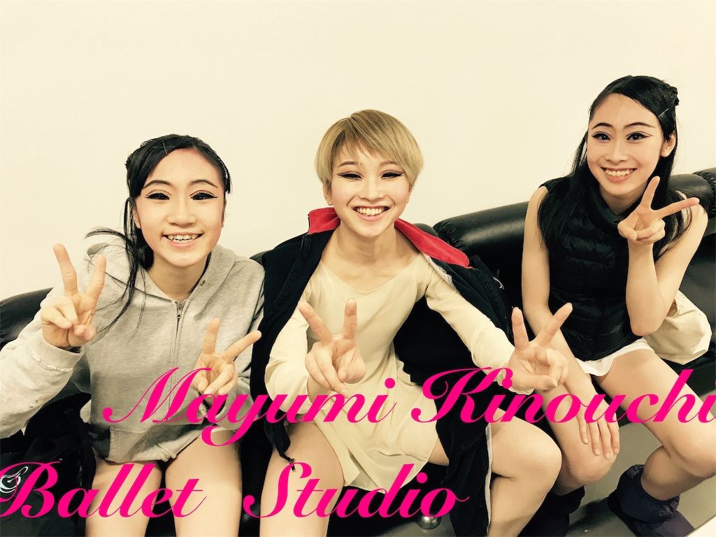 f:id:MayumiKinouchiBalletStudio:20190227184323j:image