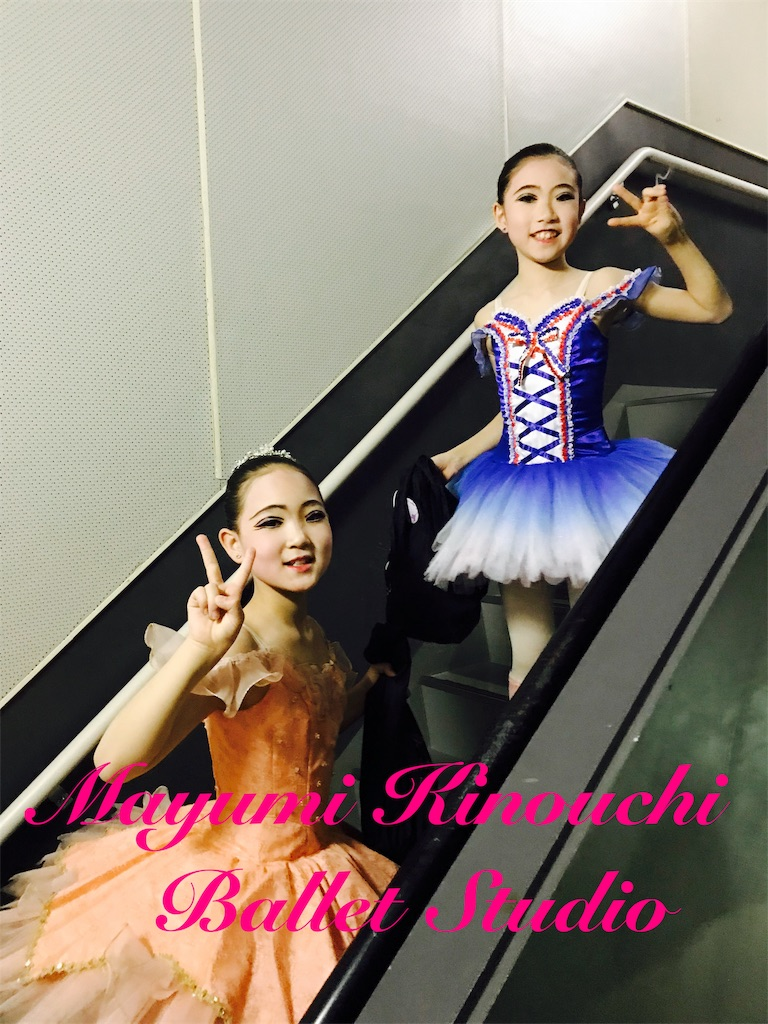 f:id:MayumiKinouchiBalletStudio:20190430014042j:image