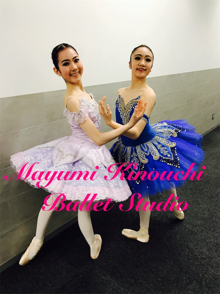 f:id:MayumiKinouchiBalletStudio:20190430014046j:image