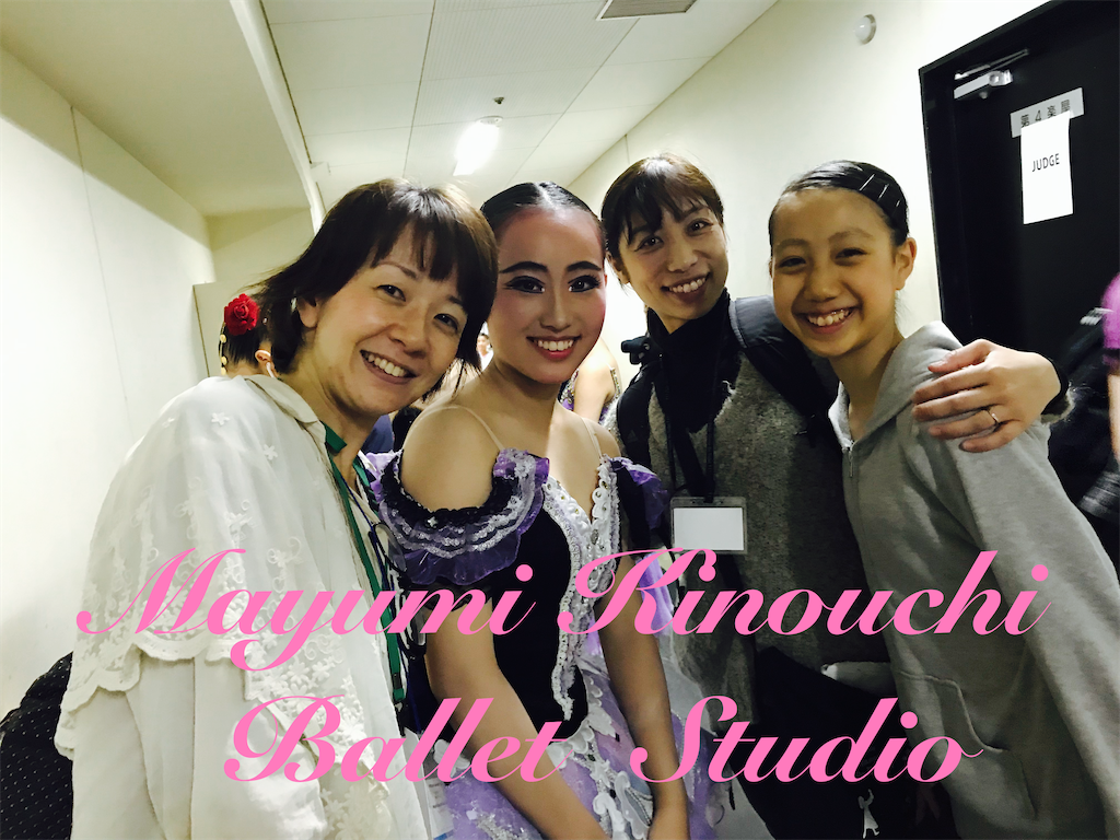 f:id:MayumiKinouchiBalletStudio:20200205164044p:image