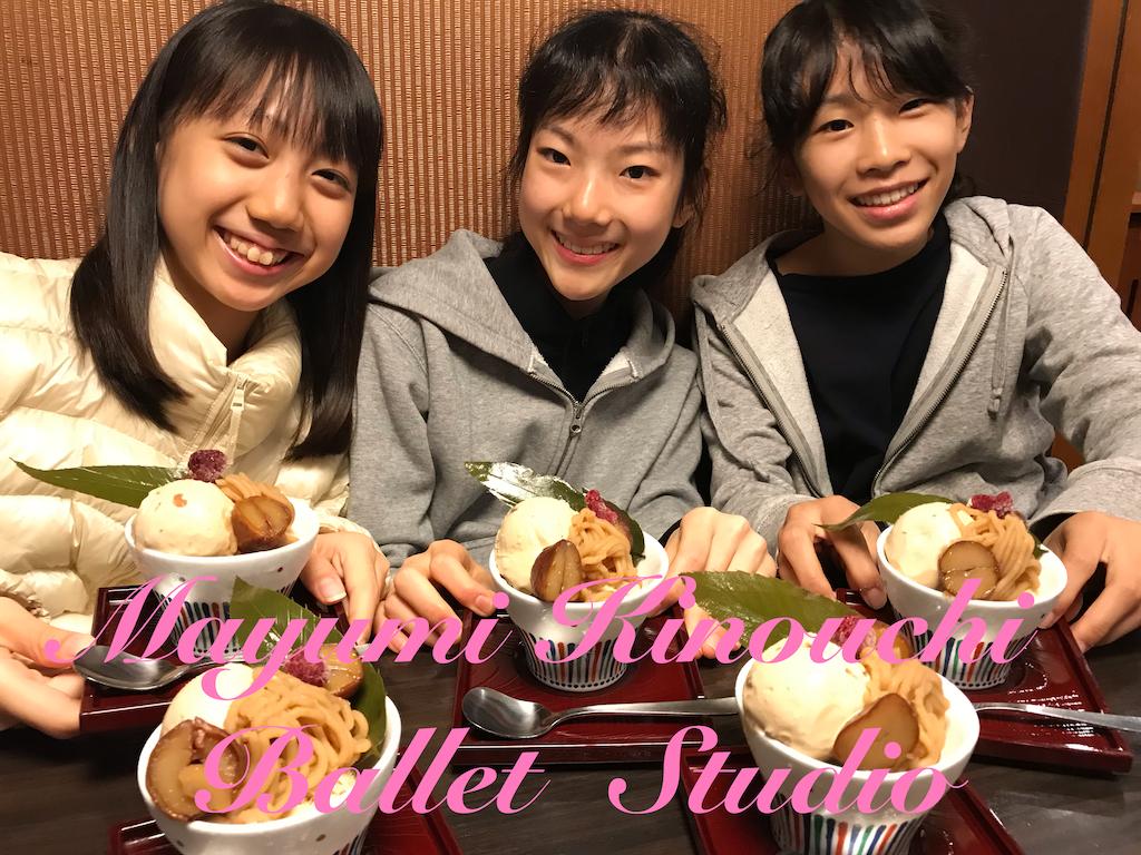 f:id:MayumiKinouchiBalletStudio:20200205165513p:image