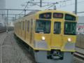 [西武鉄道][2000N Series]