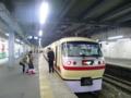 [201305][西武鉄道]