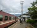 [201408][Station]