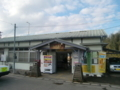 [201112][Station]