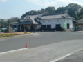 [201102][Station]