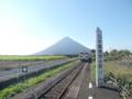 [Station][201012]