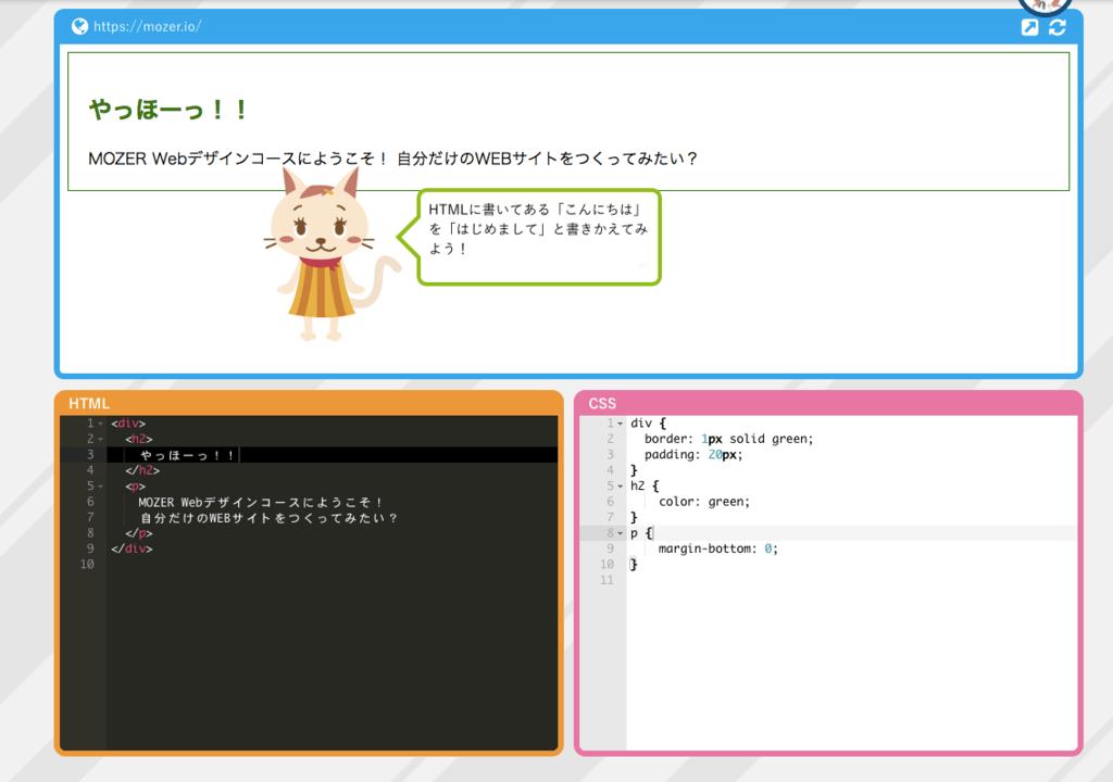 プログラミング学習ソフトの絵