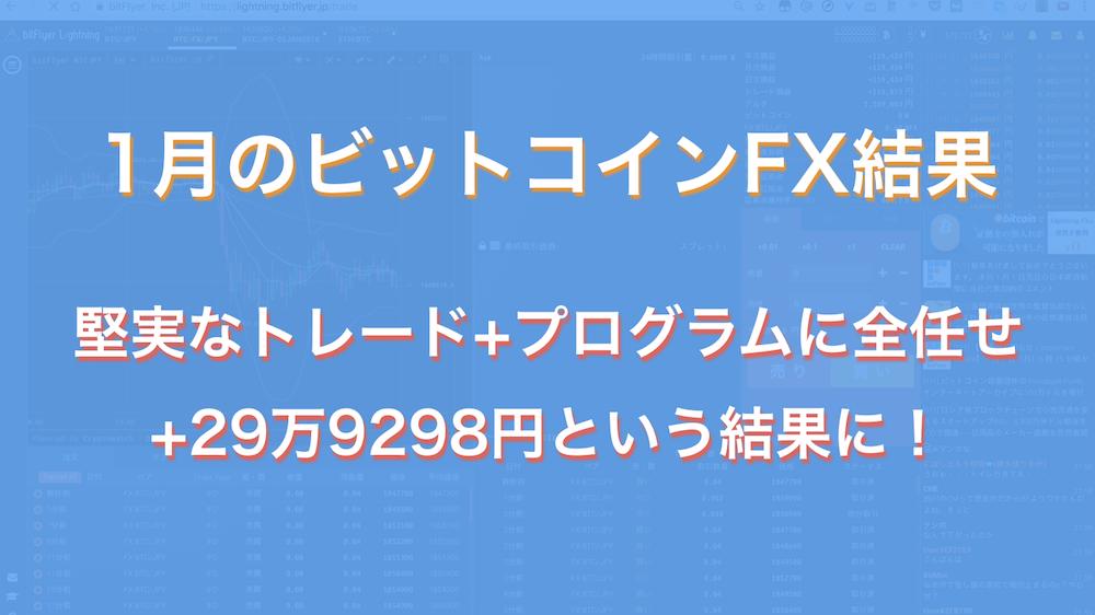 f:id:McG:20180211211125p:plain