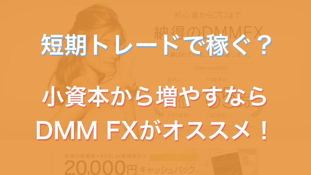 f:id:McG:20180406174327p:plain